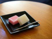 Uirou / Courtesy of Shunichi Kouroki
