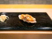 Hamaguri / Courtesy of City Foodsters
